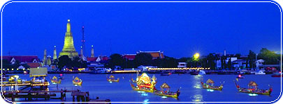 Royal Barge Procession with the Temple of Dawn in the background